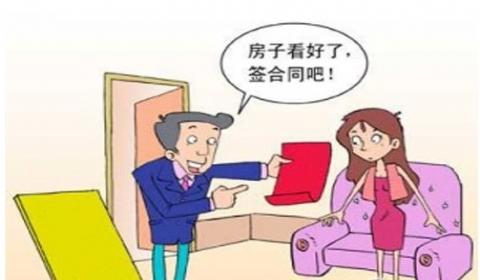 2019年租房合同最少要签多久?如何判断租房合同是否有效?